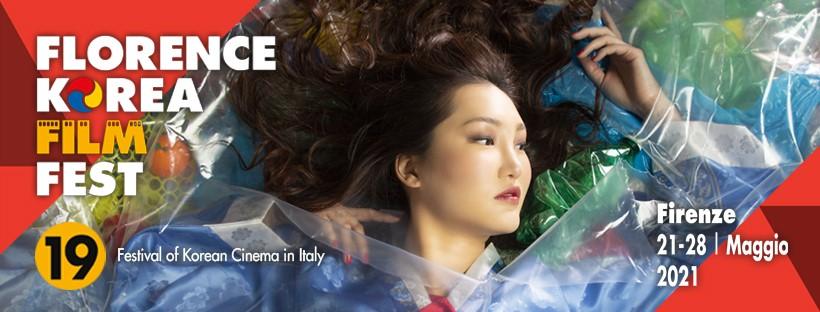 florence-korea-film-fest-2021-firenze-copertina