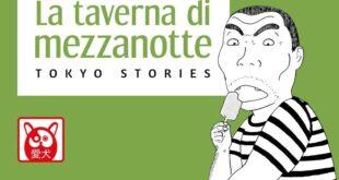 La taverna di mezzanotte – In arrivo il terzo volume di Yaro Abe